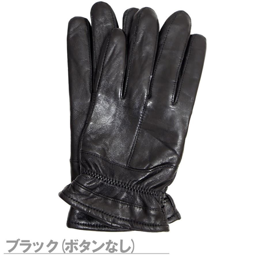 手袋 レディース 革 防寒 かわいい あわせやすい 手ぶくろ ns-18027 2