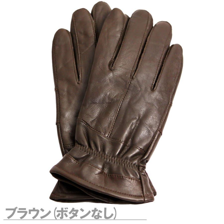 手袋 レディース 革 防寒 かわいい あわせやすい 手ぶくろ ns-18027 3