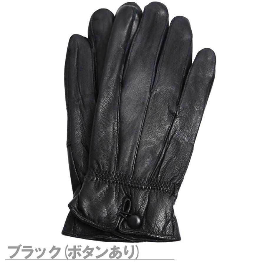 手袋 レディース 革 防寒 かわいい あわせやすい 手ぶくろ ns-18027 5