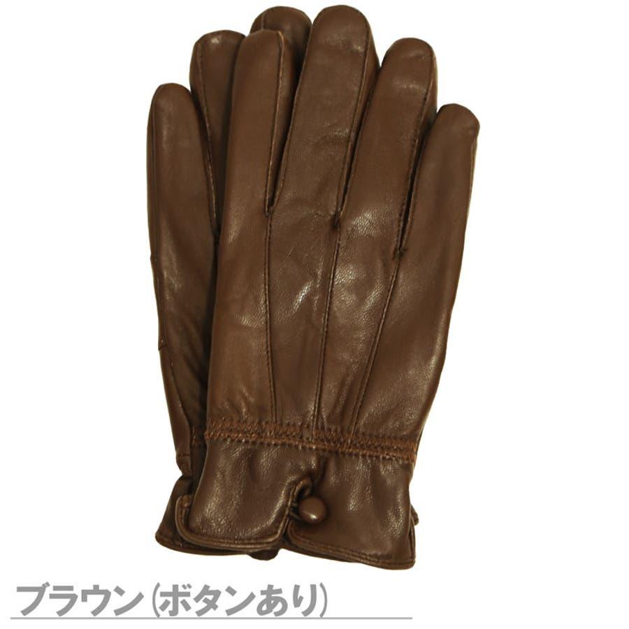 手袋 レディース 革 防寒 かわいい あわせやすい 手ぶくろ ns-18027 4