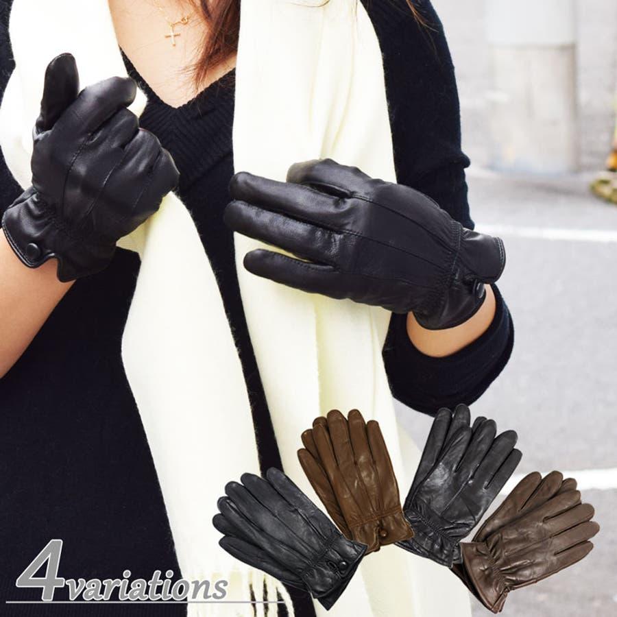 手袋 レディース 革 防寒 かわいい あわせやすい 手ぶくろ ns-18027 1