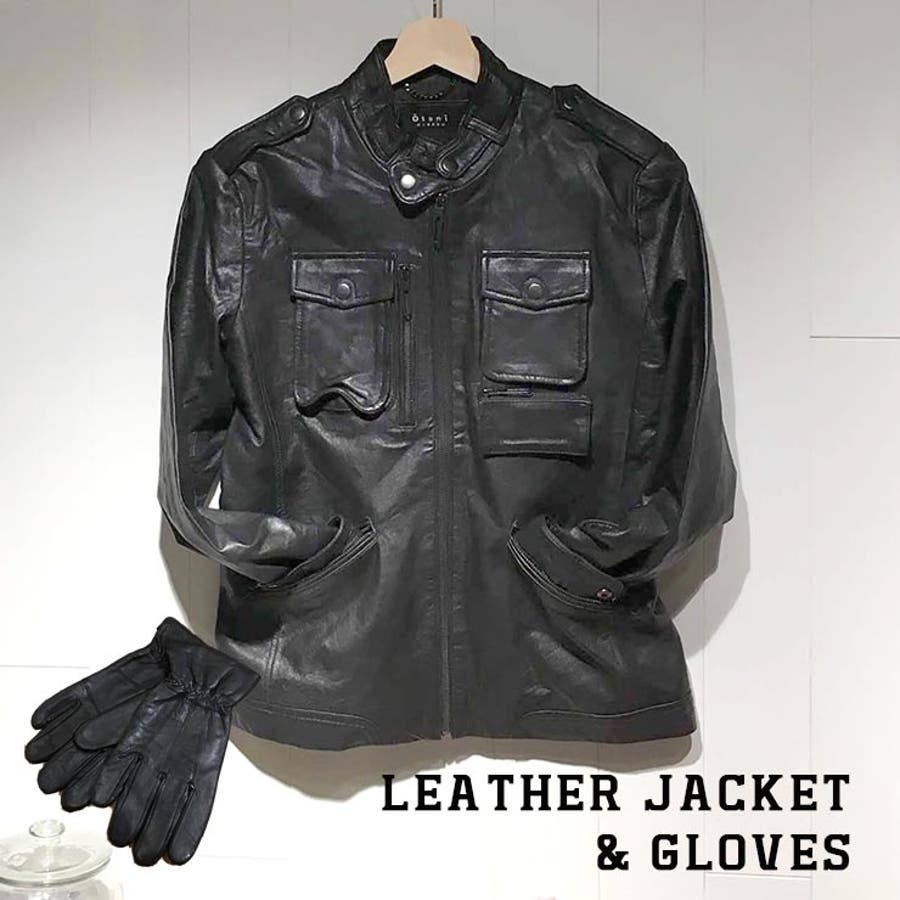 レザー ジャケット メンズ ライダース 革ジャン レザー 手袋 の 2点入り 福袋 セット ns-fkb-m04 21