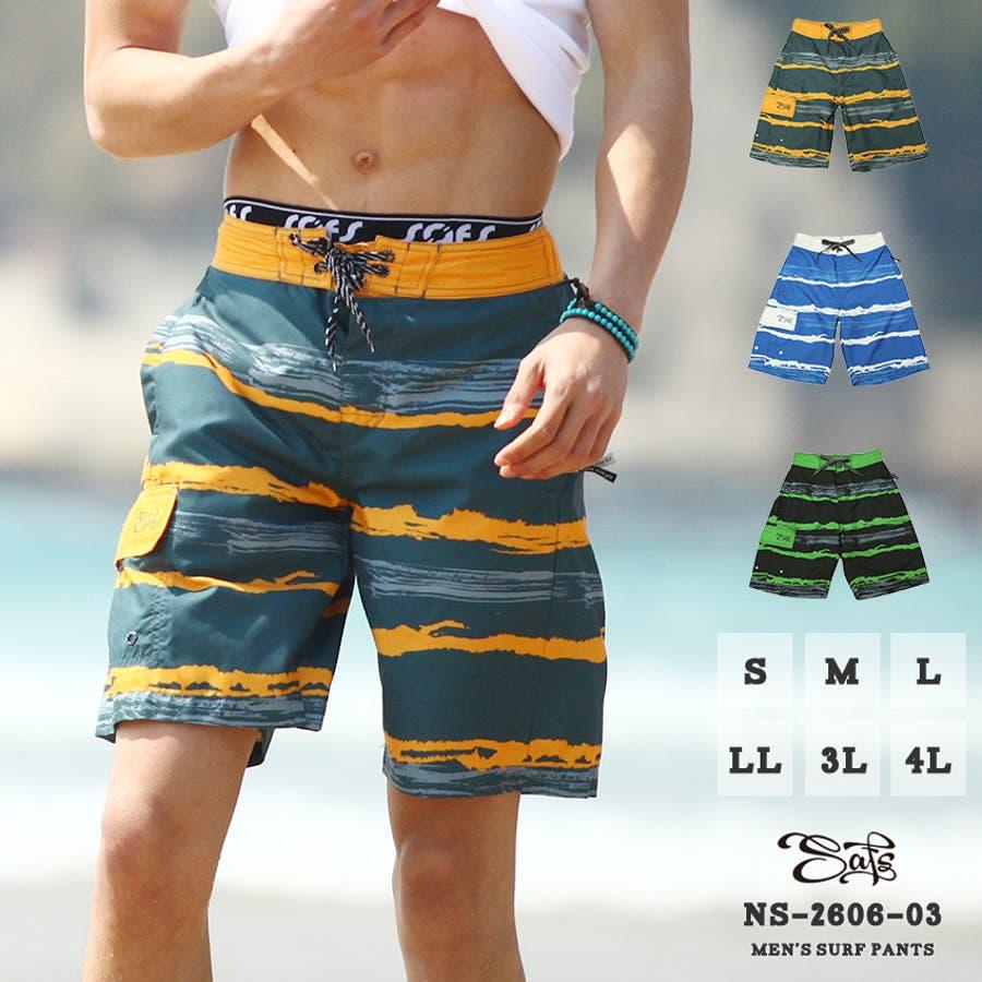 メンズ水着サーフ メンズ 水着 海パン 派手 ボーダー サーフパンツ メンズ水着 ロング 大きいサイズインナー(裏地)付き海パン男性用 海水パンツ ns-2606-03 1