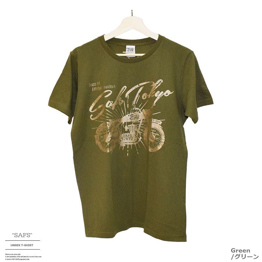 丸首Tシャツ ユニセックス SAFSロゴ 西海岸 カリフォルニアスタイル アーバンサーフ sa-010013 53