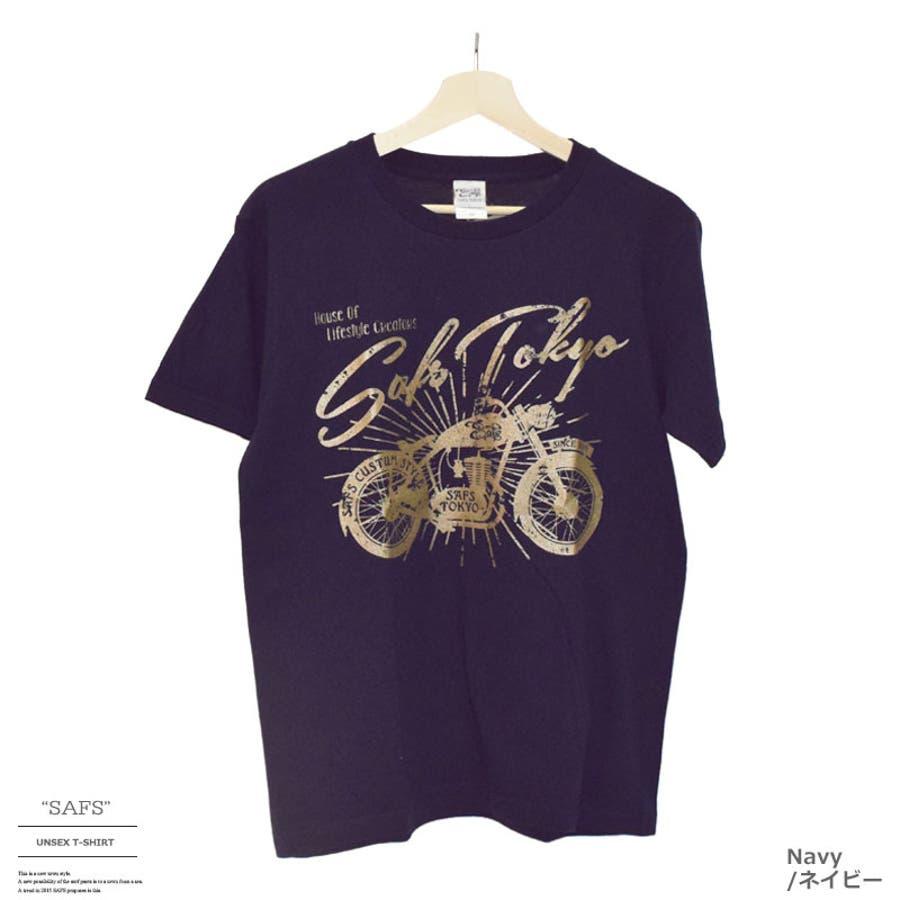 丸首Tシャツ ユニセックス SAFSロゴ 西海岸 カリフォルニアスタイル アーバンサーフ sa-010013 64
