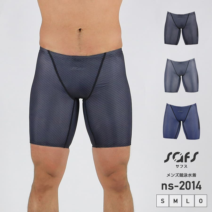 競泳水着 メンズ 水着 練習用 競泳用 フィットネス水着 スイミングウェア 水泳 M L O XO ブラック ネイビー ns-2014 1