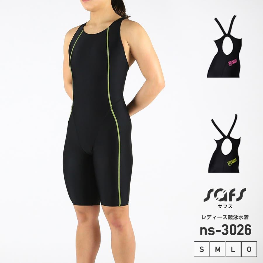 競泳水着 ジュニア女子 レディース 練習用 競泳 ジュニア フィットネス 水着 オールインワン ハーフスパッツ ns-3026 1