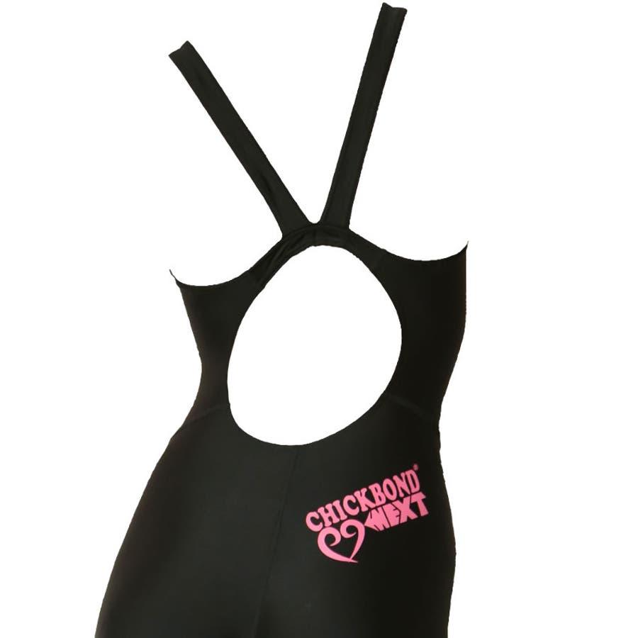 競泳水着 ジュニア女子 レディース 練習用 競泳 ジュニア フィットネス 水着 オールインワン ハーフスパッツ ns-3026 3