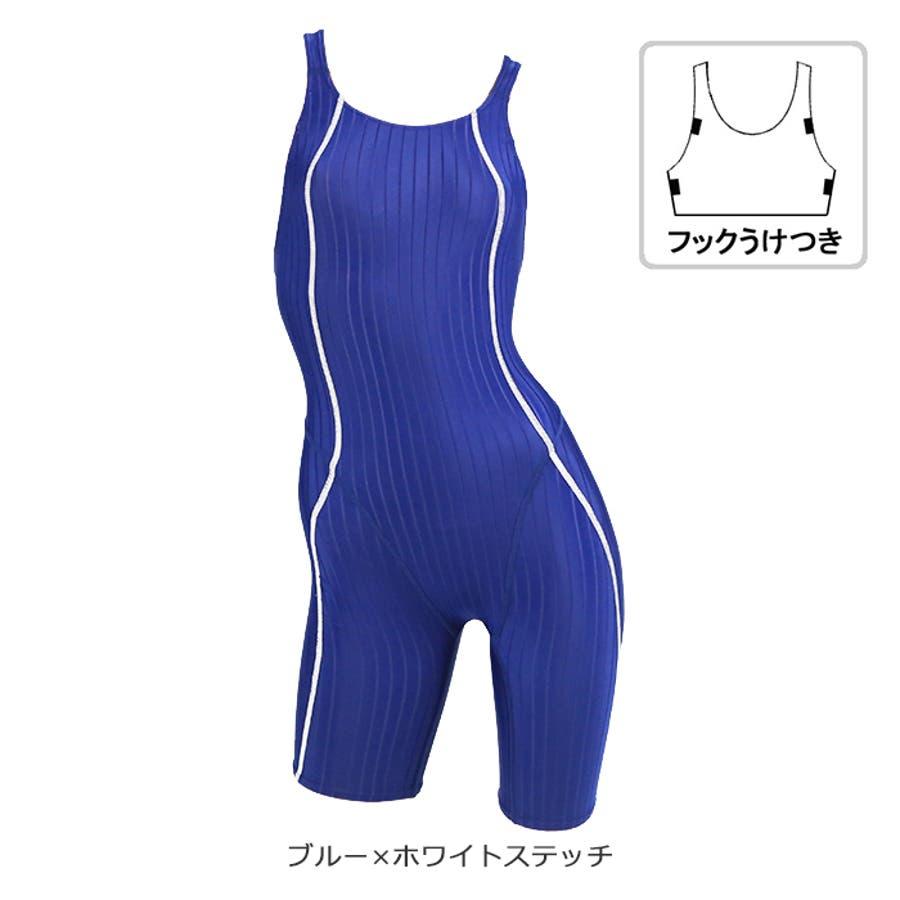 競泳水着 レディース ジュニア女子 練習用 フィットネス 4点 セット 水着 ns-3027-4set 59