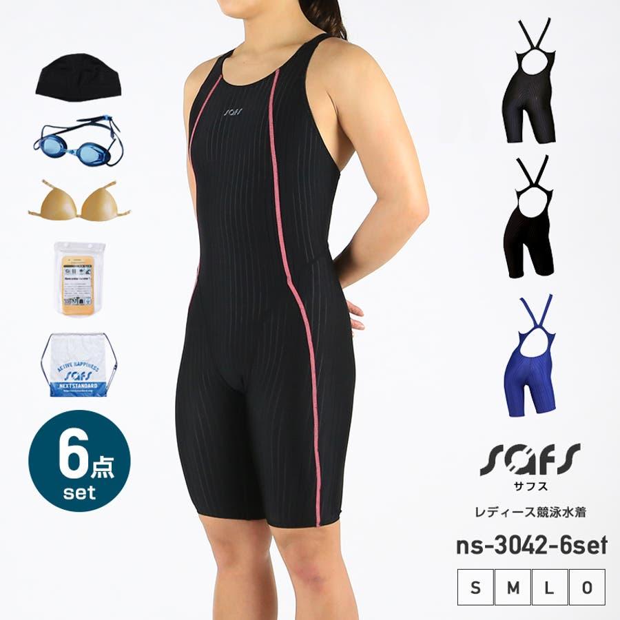 a8d7d28b0c9 競泳水着 レディース 練習用 ジュニア 女子 6点 セット オールインワン ...