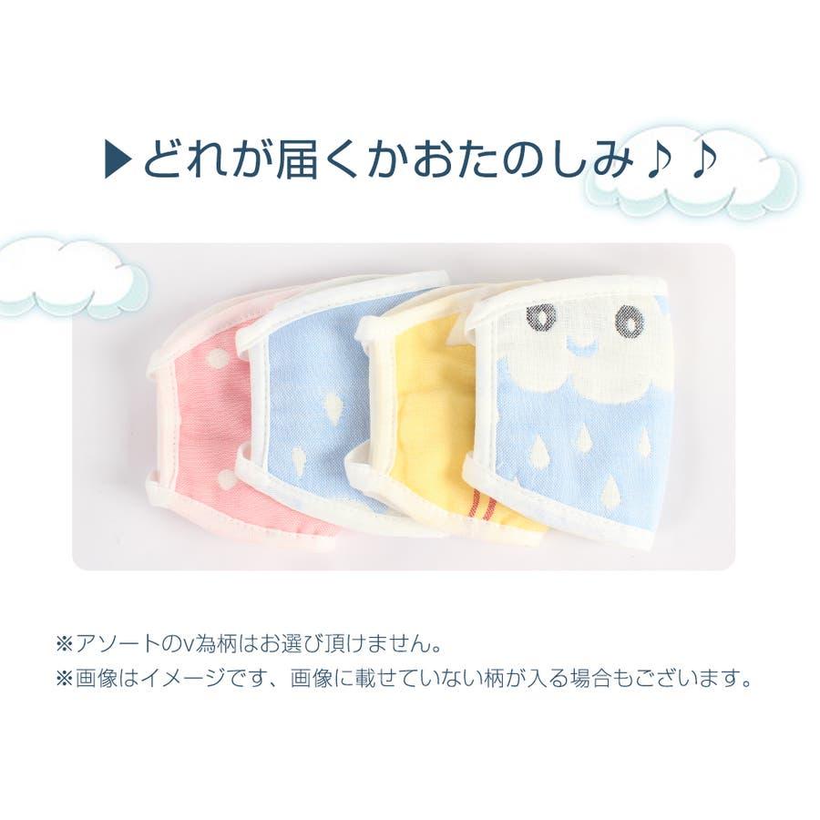 マスク 洗える 大人用 予約在庫あり 15枚セット 布 6層ガーゼ ガーゼマスク 小さめ 個包装 ますく カラフル かわいい 2