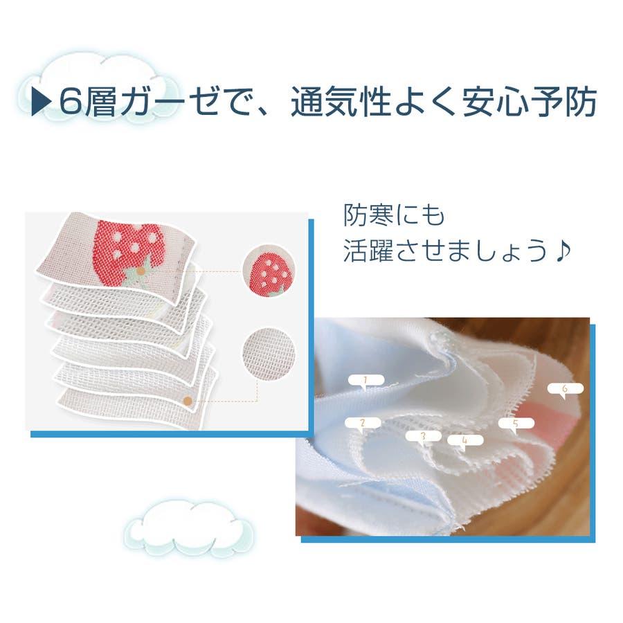 マスク 洗える 大人用 予約在庫あり 15枚セット 布 6層ガーゼ ガーゼマスク 小さめ 個包装 ますく カラフル かわいい 3