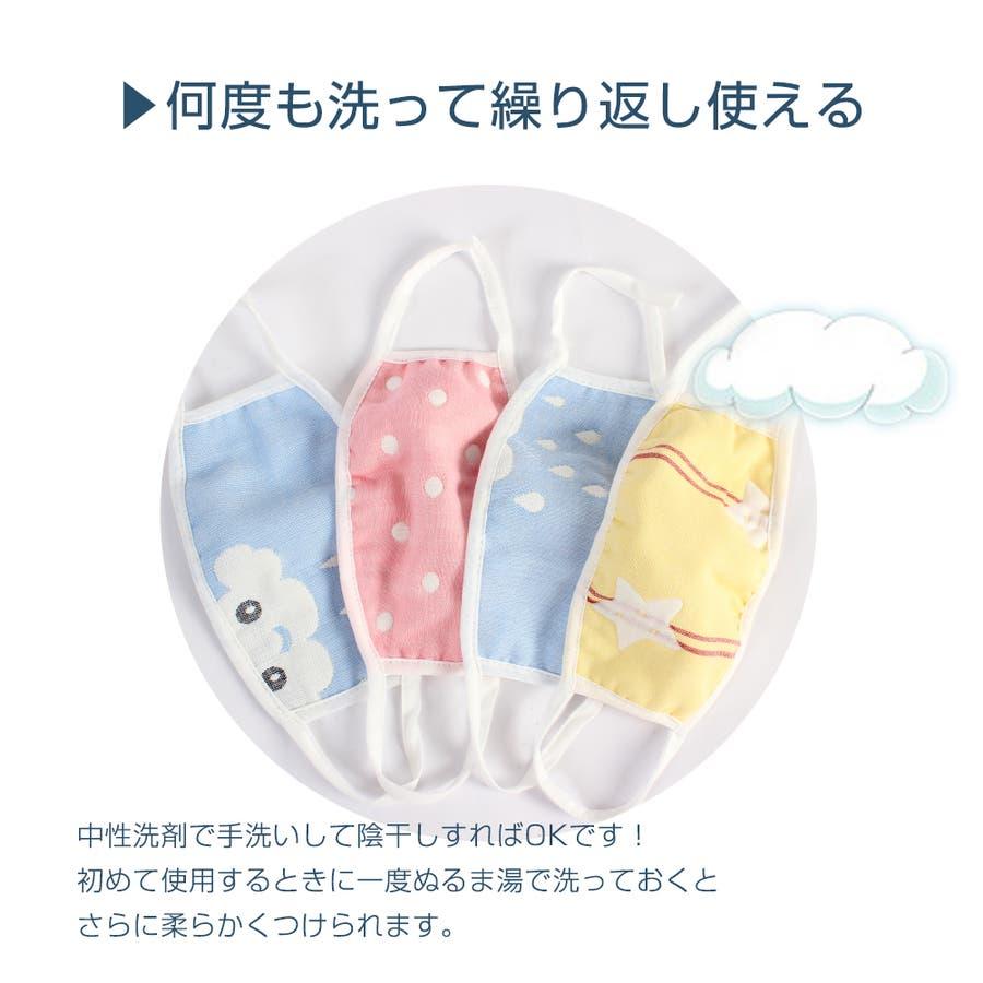マスク 洗える 大人用 予約在庫あり 15枚セット 布 6層ガーゼ ガーゼマスク 小さめ 個包装 ますく カラフル かわいい 4