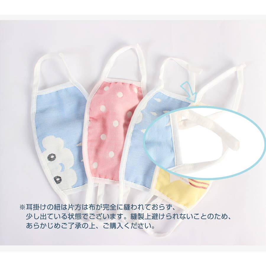 マスク 洗える 大人用 予約在庫あり 15枚セット 布 6層ガーゼ ガーゼマスク 小さめ 個包装 ますく カラフル かわいい 8