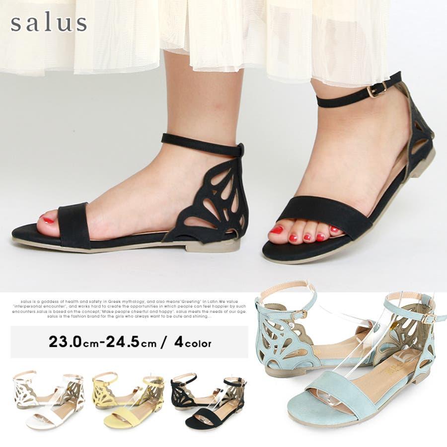 デザインフラットサンダル【salus8074】salus サルース レディース 靴 フラット ぺたんこ ペタンコ ベルト バンドアンクル