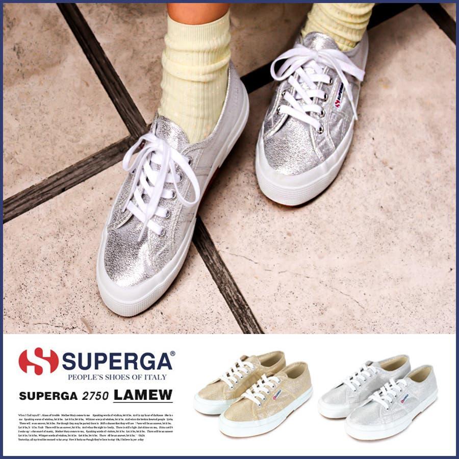 イメージ通りで嬉しい SUPERGA2750LAMEW ブランド,スペルガ,SUPERGA,イタリア,レディース,シューズ,靴,スニーカー,ぺたんこ,ペタンコ,フラット,スポーツ,スペルガスニーカー レディース,春夏 売電