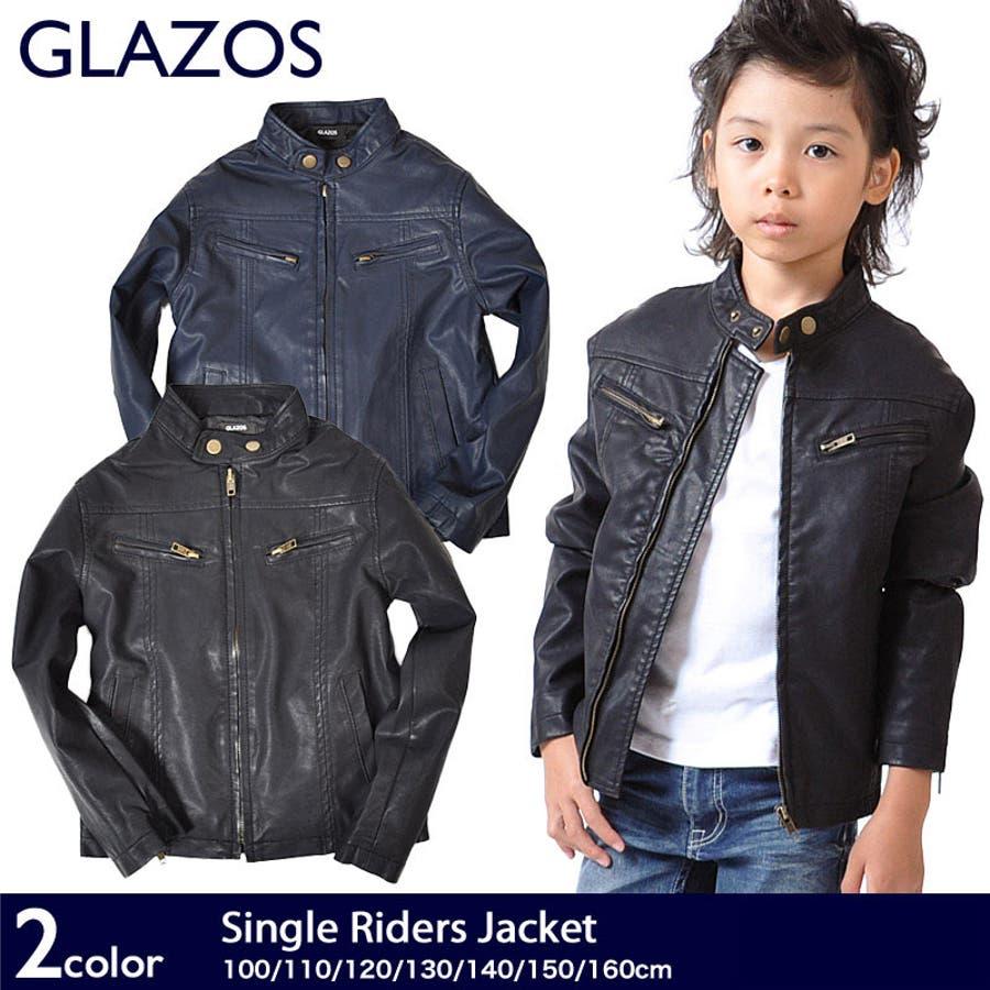 【選べる!!2点SET】【GLAZOS】合成皮革ライダースジャケット[