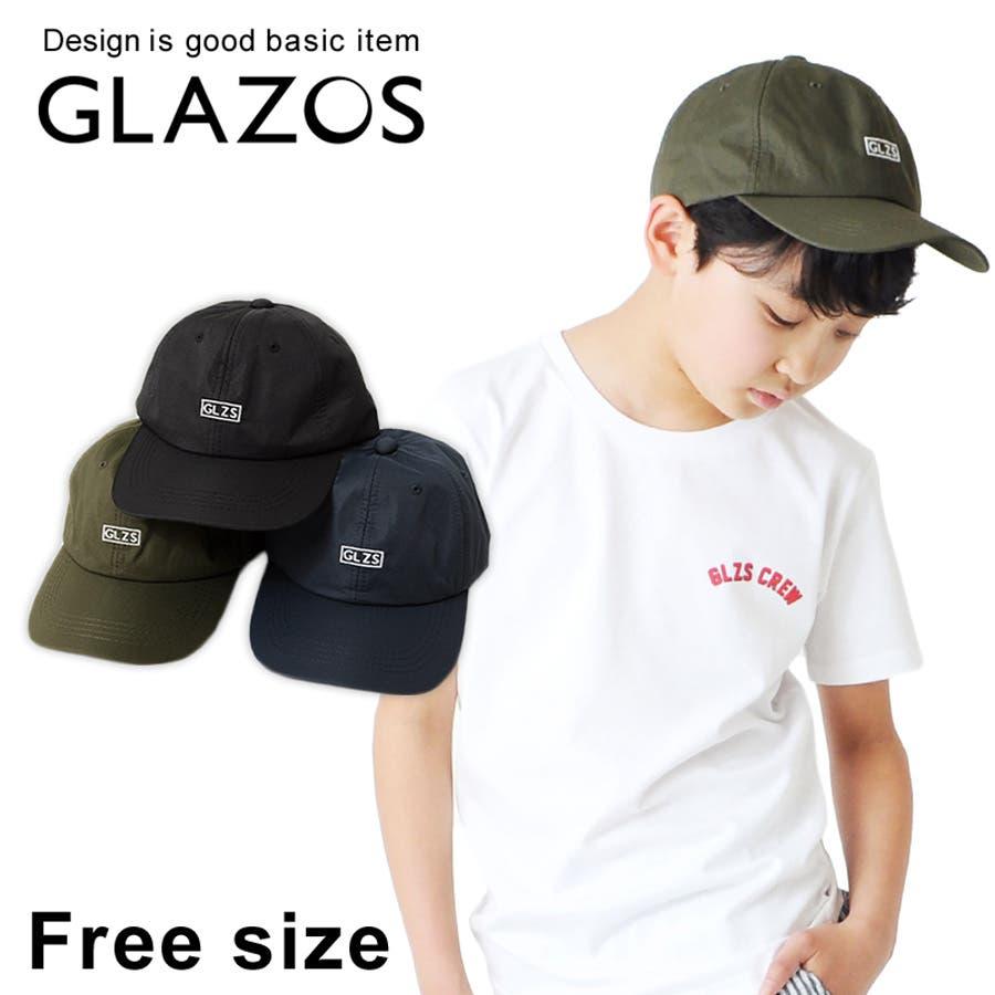 【ACCENT by GLAZOS】GLZS刺繍はっ水キャップ 子供服 男の子 カジュアル アメカジ キッズ ジュニアフリーサイズグラソス 新作 帽子 ぼうし アウトドア 撥水加工 1