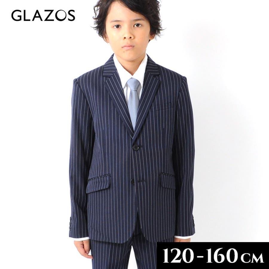 【GLAZOS】ストレッチピンストライプ・テーラードジャケット 子供服 男の子 キッズ ジュニア フォーマル 卒業 入学式 スーツ発表会 120cm 130cm 140cm 150cm 160cm 1