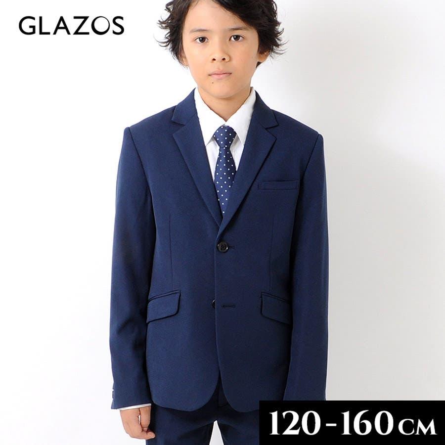 【GLAZOS】ストレッチネイビー・テーラードジャケット 子供服 男の子 キッズ ジュニア フォーマル 卒業 入学式 スーツ 発表会120cm 130cm 140cm 150cm 160cm 1