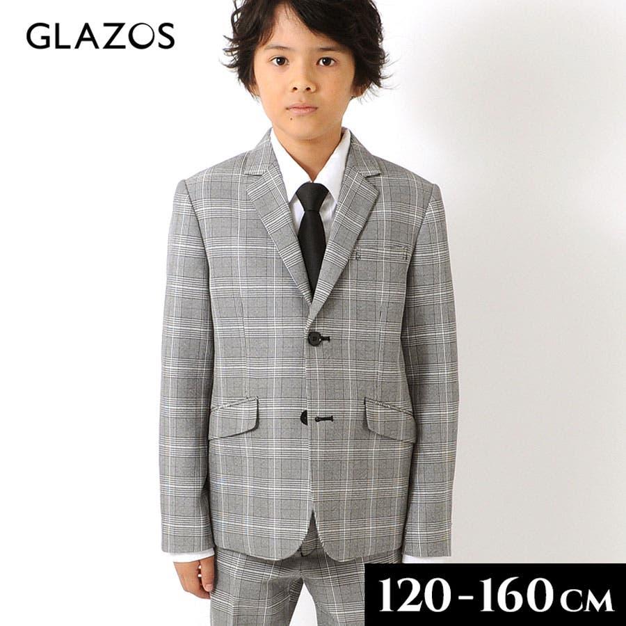 【GLAZOS】ストレッチグレンチェック・テーラードジャケット 子供服 男の子 キッズ ジュニア フォーマル スーツ 卒業 入学式発表会 120cm 130cm 140cm 150cm 160cm 1