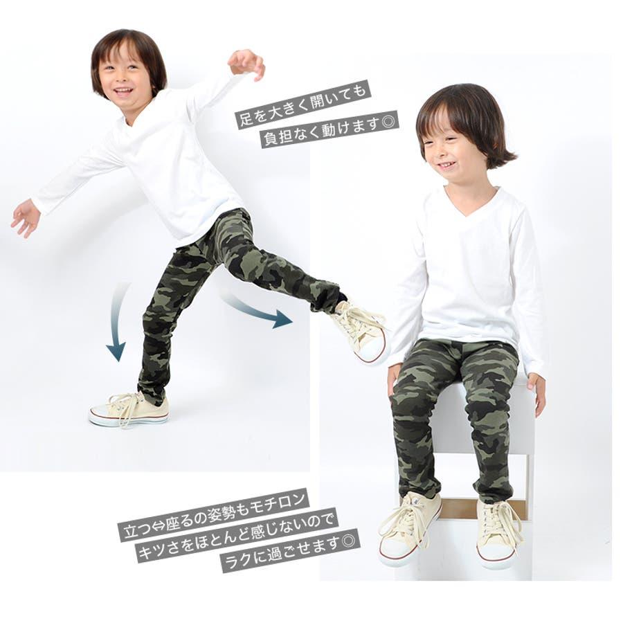 伸縮性バツグンのストレートストレッチパンツ 子供服 男の子 5