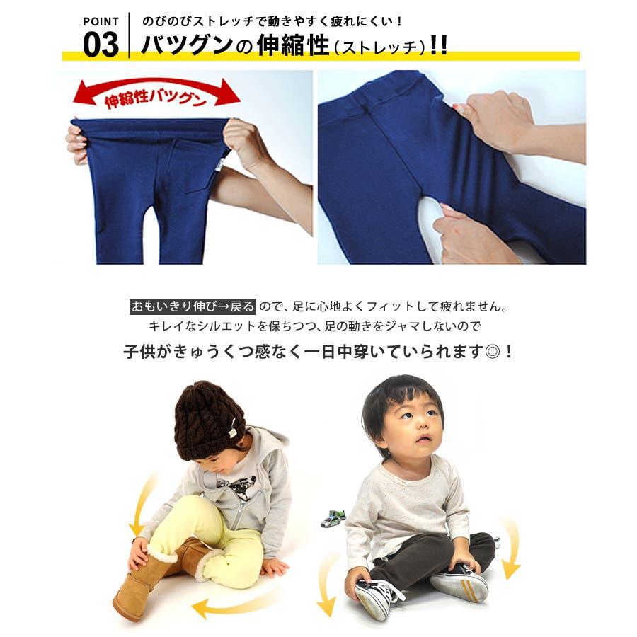 伸縮性バツグンのストレートストレッチパンツ 子供服 男の子 7