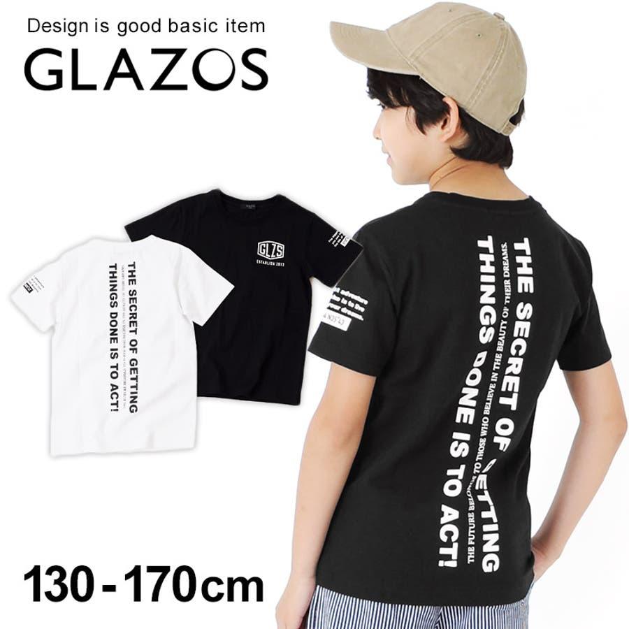 【GLAZOS】天竺・バックプリント縦ロゴ半袖Tシャツ 子供服 男の子 カジュアル アメカジ キッズ ジュニア ぷりんと 半そで 半Tモノトーン 130cm 140cm 150cm 160cm 170cm グラソス 新作 1