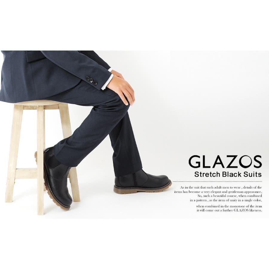 【GLAZOS】ストレッチ・ネイビースラックスパンツ 子供服 男の子 キッズ ジュニア フォーマル 卒業式 入学式 冠婚葬祭スーツ120cm 130cm 140cm 150cm 160cm グラソス 2