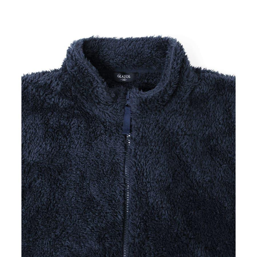 【GLAZOS】シルキーボア・ジップアップジャケット 子供服 男の子 カジュアル アメカジ キッズ ジュニア はおり フリースモコモコもこもこ 120cm 130cm 140cm 150cm 160cm グラソス 新作 秋冬 ダンス 衣装 5