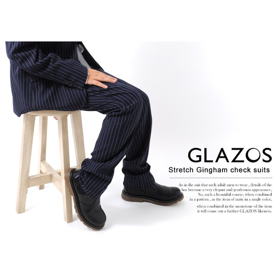 【GLAZOS】ストレッチピンストライプ・スラックスパンツ  子供服 男の子 キッズ ジュニア フォーマル 卒業 スーツ 入学式発表会 120cm 130cm 140cm 150cm 160cm 2