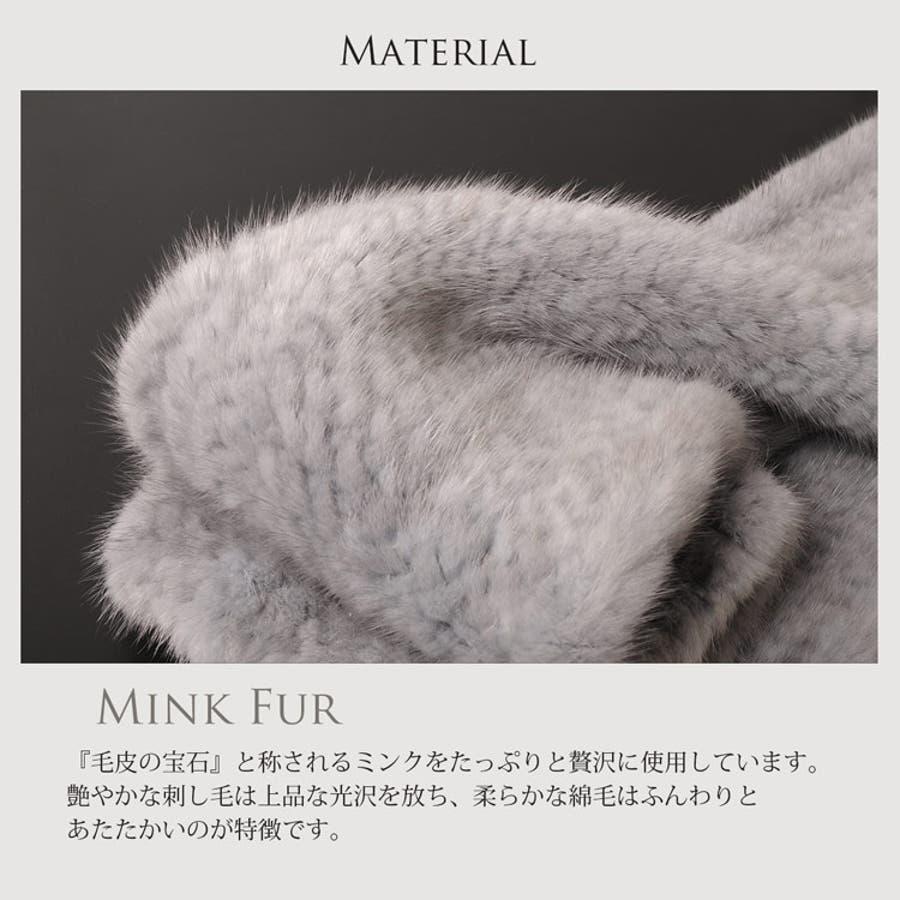 毛皮 ミンク ファー 3