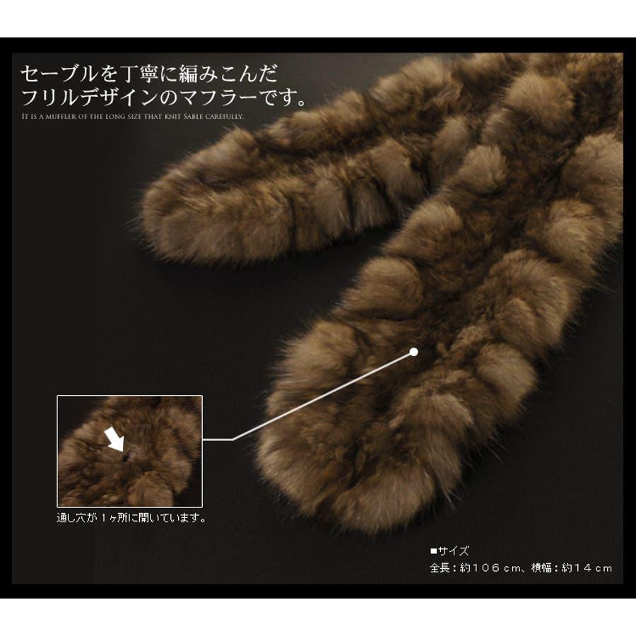 セーブル フリル マフラー 編み...