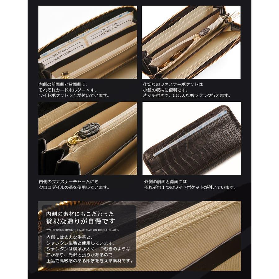 d7aea7511bd1 クロコダイル長財布マット加工真鍮ラウンドファスナー/メンズ/レディース(No.309118