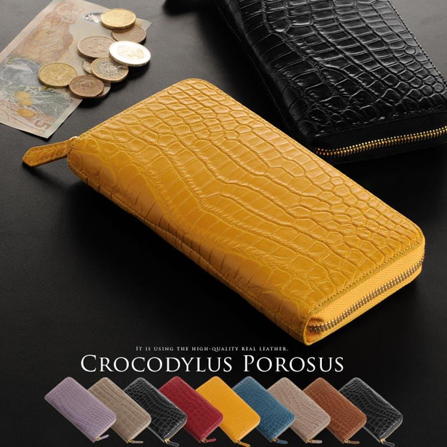 28130649e2f4 スモールクロコダイル ポロサス ラウンドファスナー 長財布 マット加工 真鍮ファスナー / ヘンローンスモールクロコダイル