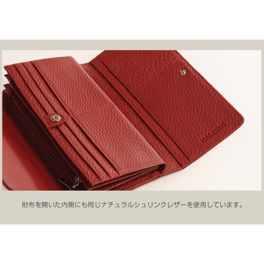 9cd9a4ecab73 HALEINE[アレンヌ]牛革長財布かぶせナチュラルシュリンクレザーキルティング/レディースお財布