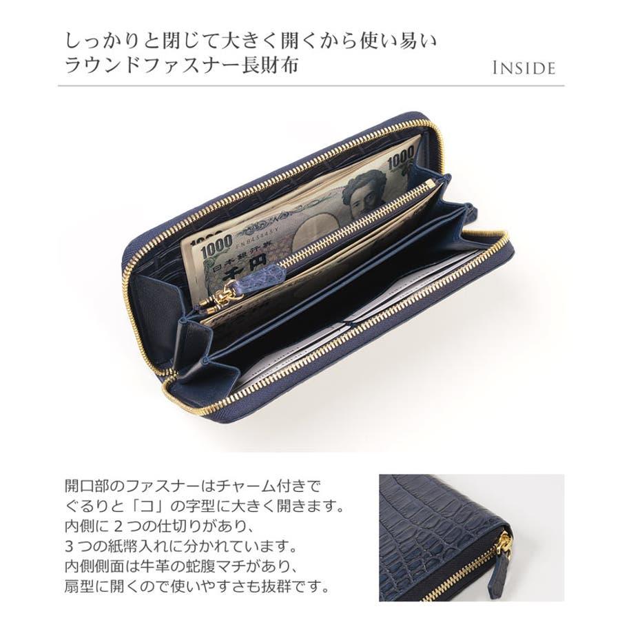 d6fc55804484 クロコダイル長財布マット加工センター取り一枚革ラウンドファスナー真鍮金具ネイビー/
