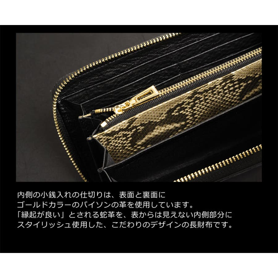 d278db202756 クロコダイル長財布内装ゴールドパイソンデザインシャイニング加工センター取り一枚革/ヘンローン