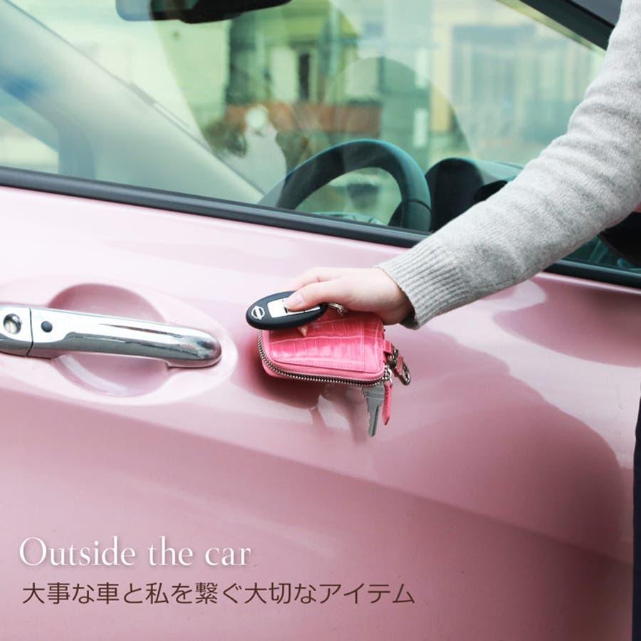 クロコダイル スマートキーケース カバー アウトポケット付き シャイニング 加工 ヘンローン レディース 全20色 9