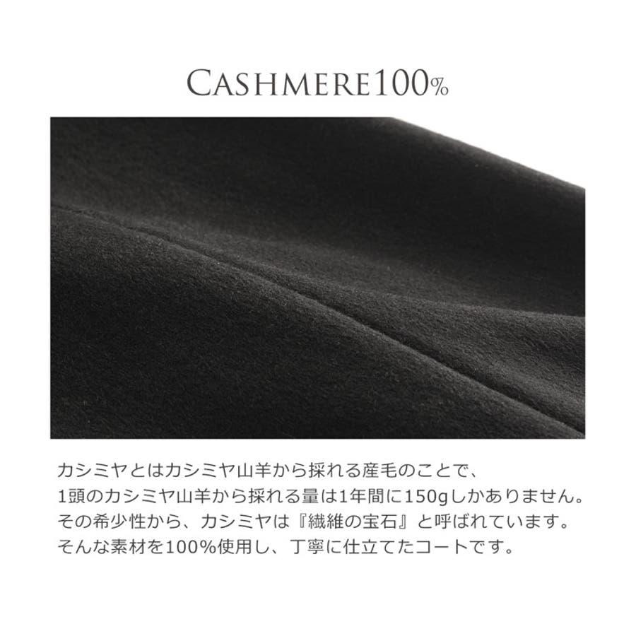 カシミヤ 100% ステンカラー コート ベルト付き Aライン レディース 秋冬 ブラック 7号/9号/11号/13号 3