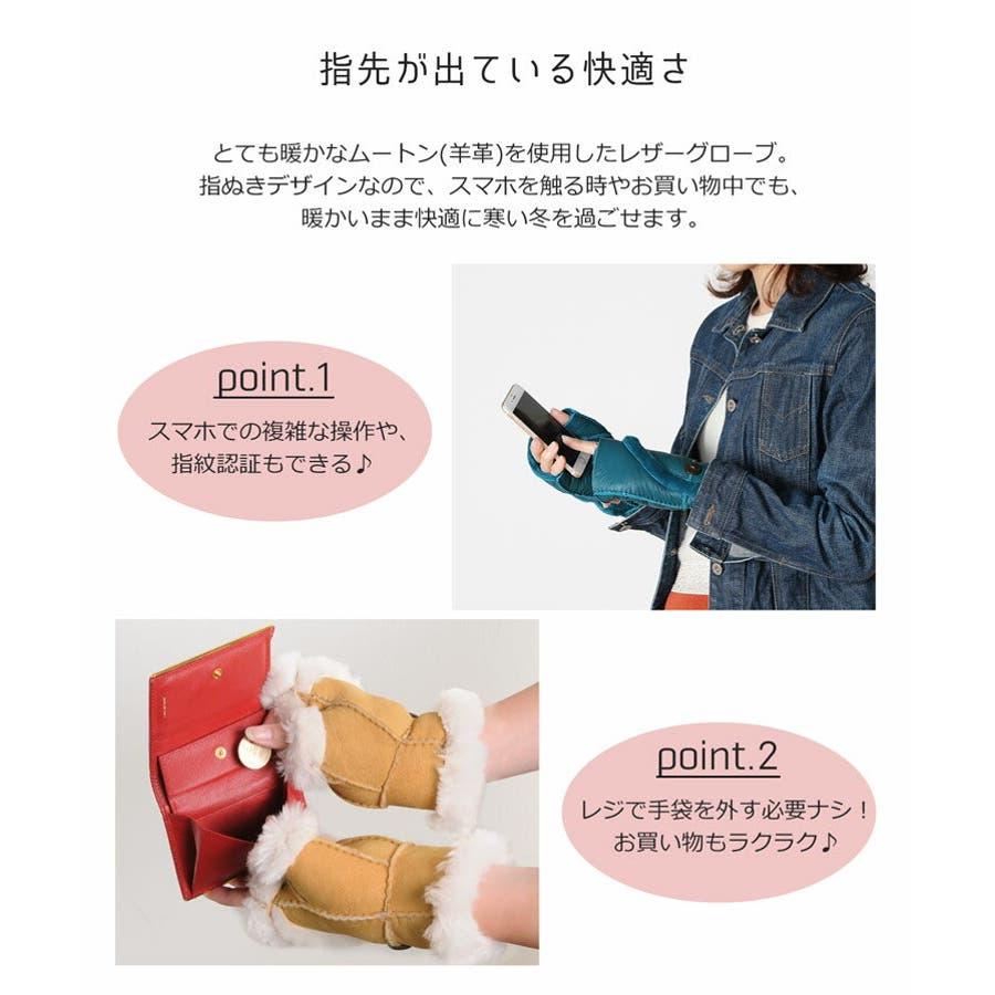 ムートン ファー 手袋 指抜き デザイン 本革 ダブルフェイス グローブ レディース 全6色暖かい スマホ対応スマートフォン対応ギフトプレゼント 3