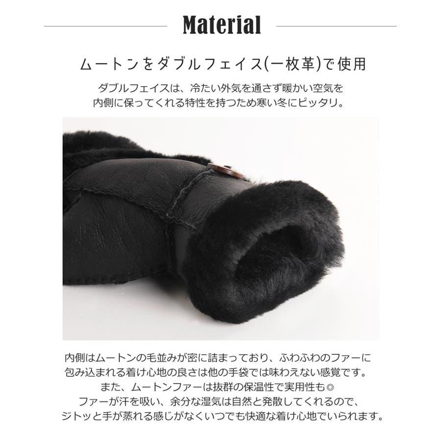 ムートン ファー 手袋 指抜き デザイン 本革 ダブルフェイス グローブ レディース 全6色暖かい スマホ対応スマートフォン対応ギフトプレゼント 4