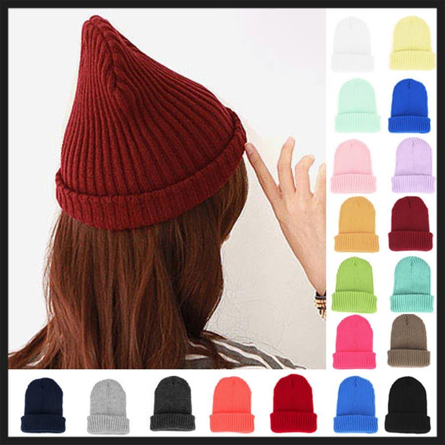 これさえあれば困らない ベーシックニット帽 ニット帽 メンズ ニット帽子 レディース ニット レディース 帽子 ベーシックニット帽 ニット帽子 ニット帽ニット 帽子 レディース メンズ 協力
