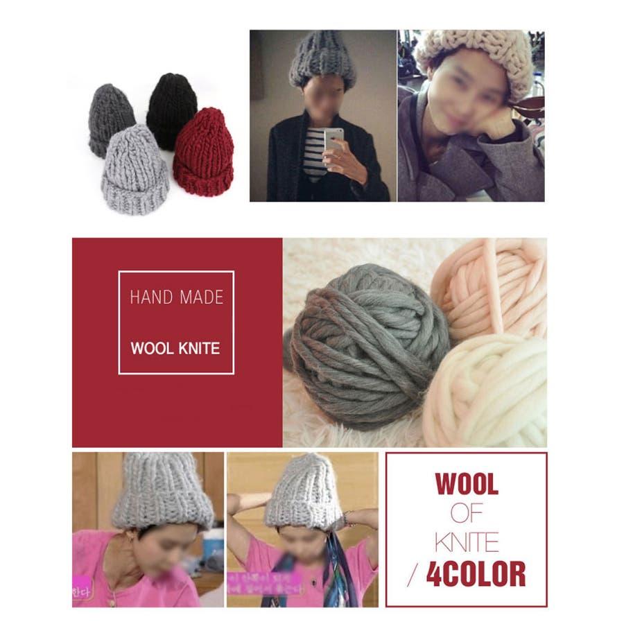 ケーブル編みウールニット帽★編み込みニット帽 ニット帽 レディース ケーブル ウールニット レディース 帽子 ニット帽 ケーブル編みウール ニット帽 ウールニット 帽子 レディース 2