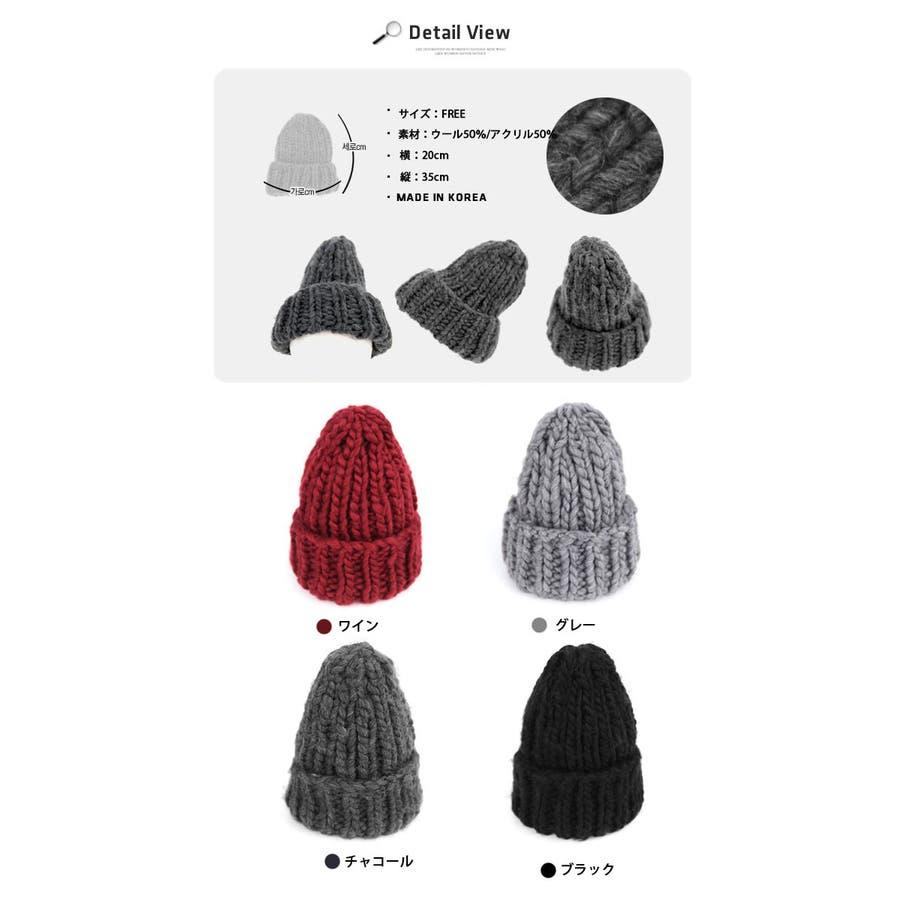 ケーブル編みウールニット帽★編み込みニット帽 ニット帽 レディース ケーブル ウールニット レディース 帽子 ニット帽 ケーブル編みウール ニット帽 ウールニット 帽子 レディース 6