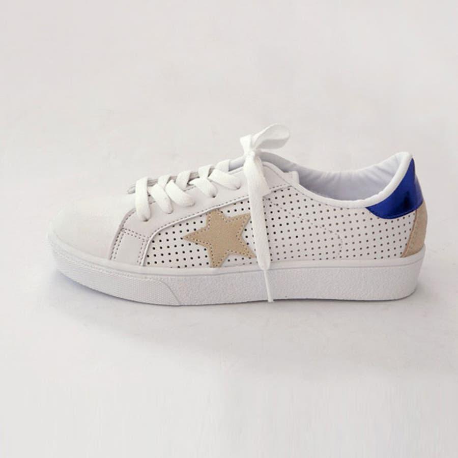 10ffb080e7eb5 ... スターパンチングスニーカーレディース2色ホワイトシルバー星柄スニーカーパンチング. VIVID LADYのシューズ・靴/スニーカー|ホワイト.  ホワイト