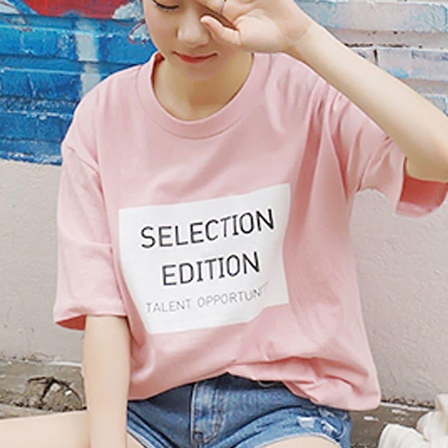 レディースファッション通販セレクションTシャツ★ 半袖Tシャツ レディース tシャツ レディース 半袖 ビックtシャツ かわいい Tシャツ半袖 レディースTシャツ レディース ピンク アイボリー グレー ネイビー 半袖Tシャツ tsdo0096