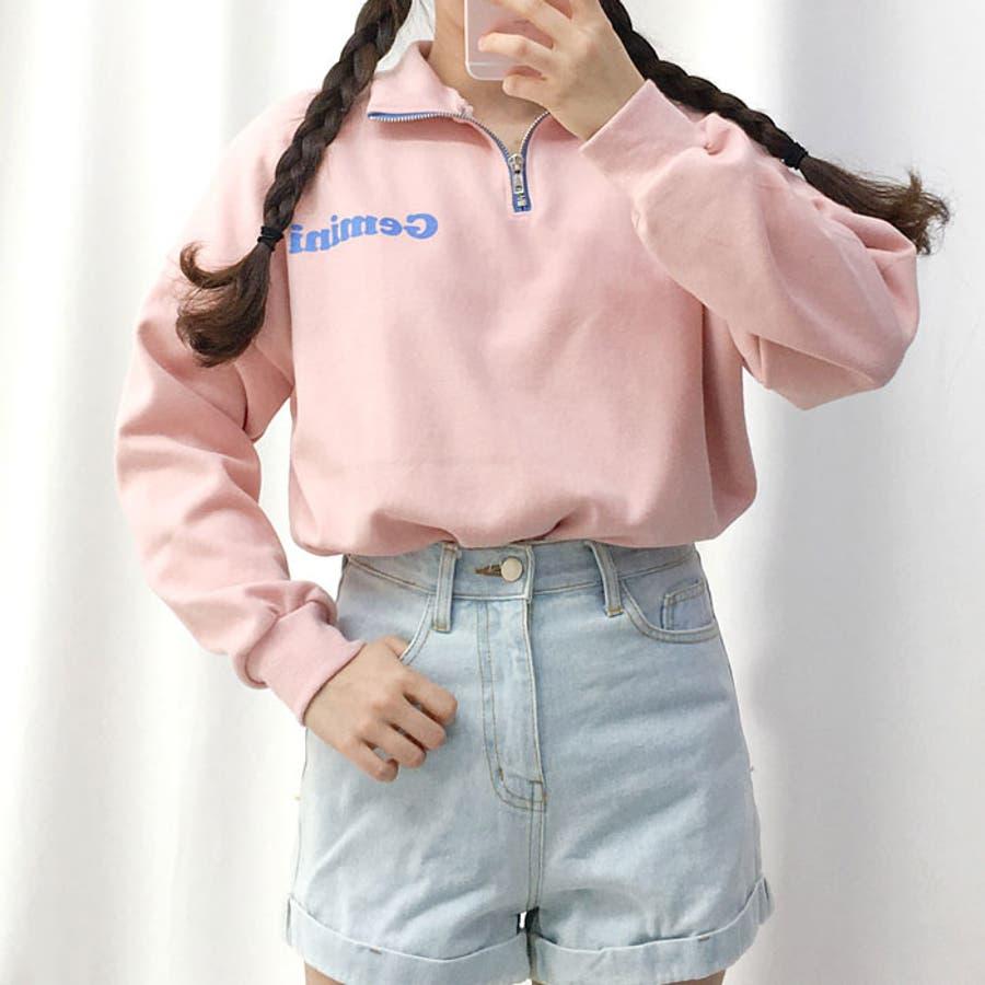 cb124f098e7 ... 長袖 Tシャツ ロゴプルオーバー ジッパー付き Tシャツ 襟. マウスを合わせると画像を拡大できます. 画像一覧を見る · VIVID  LADYのトップス/Tシャツ|詳細画像