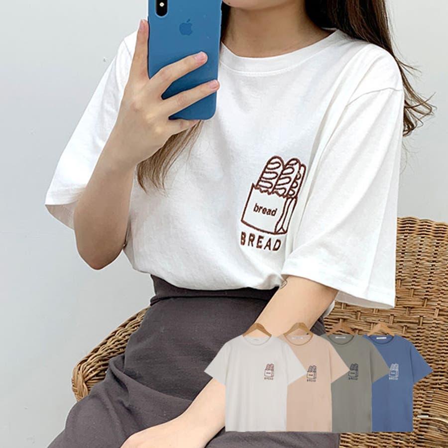 トップス レディース 半袖 刺繍 ロゴtシャツ レディース クルーネック 半袖 トップス レディース 刺しゅうカットソー半袖tシャツレディース tシャツ 韓国 半袖 1