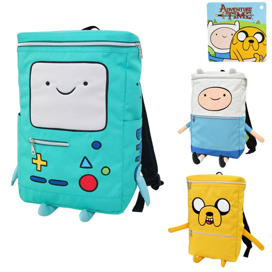 Kids' Clothes, Shoes & Accs. Popular Brand Adventure Time Jake Backpack Bag Bags